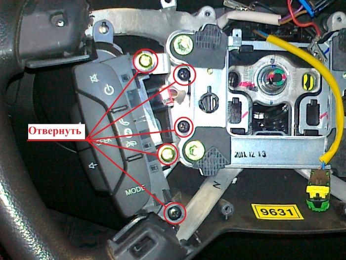 Крепление кнопок управления аудиосистемой
