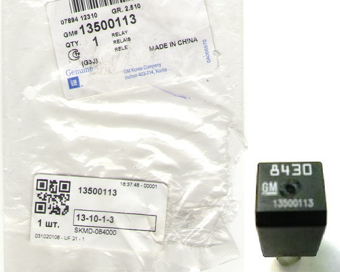 Реле GM 13500113