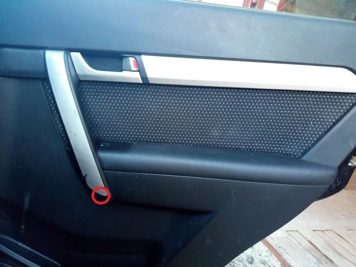 Снятие декоративной накладки Chevrolet Captiva C140